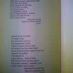 Вірші від Пацієнтів:)